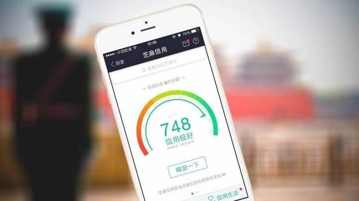 Een smartphonescherm waarop de mobiele Sesame Credit-app te zien is